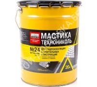 Мастика гидроизоляционная Технониколь №24. 20 кг. РБ.