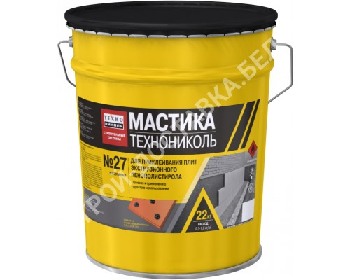 Мастика-клей для утеплителя Технониколь №27. 22 кг. РБ.