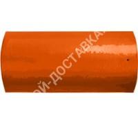 Коньковая черепица оранжевая