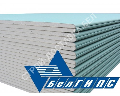 Гипсокартон БЕЛГИПС влагостойкий 12,5х1200х2500 мм. РБ.