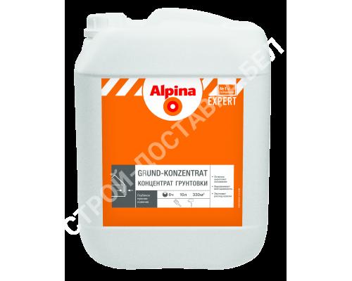 Alpina EXPERT Грунт-Концентрат (10 л)