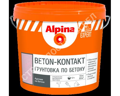 Alpina EXPERT Beton-Kontakt (15 кг)