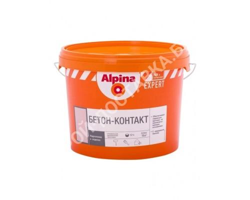Alpina EXPERT Beton-Kontakt. РБ. 15 кг.