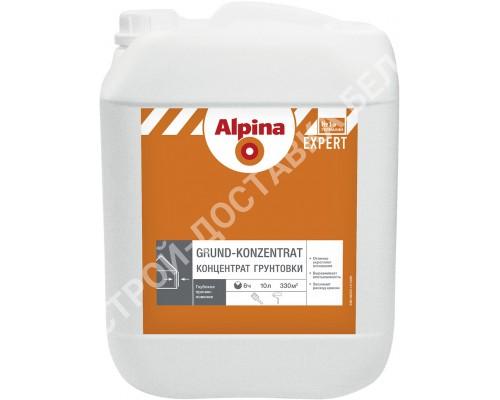 Alpina EXPERT Грунт-Концентрат. РБ. 10л.
