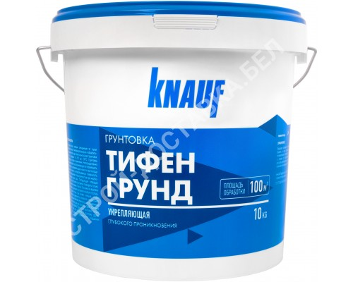 Грунтовка глубокого проникновения KNAUF TIEFENGRUND. 10 кг.