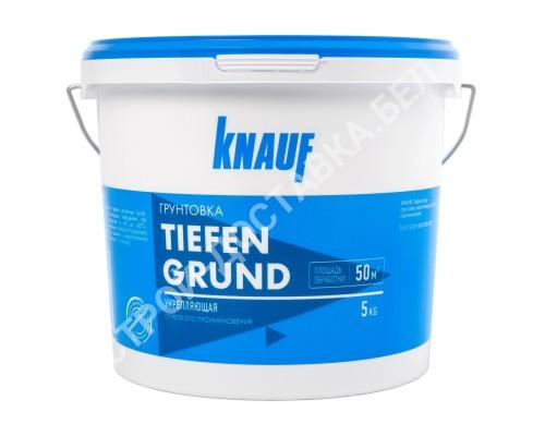 Грунтовка глубокого проникновения KNAUF TIEFENGRUND. 5 кг.