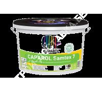 Caparol Samtex 7 (10 л)