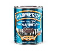 Краска по металлу Hammerite (0,75 л) (молотковая коричневая)