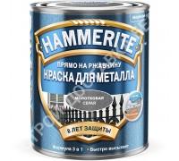 Краска по металлу Hammerite (0,75 л) (молотковая серая)
