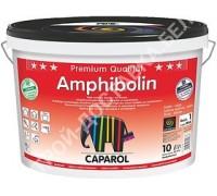 Caparol Amfibolin 10л. В. 1. (Германия).