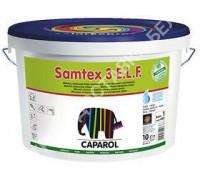 Caparol Samtex 3 E.L.F. В. 1. 10л (Германия).