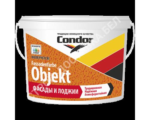 Condor Fassadenfarbe Objekt (10 л)