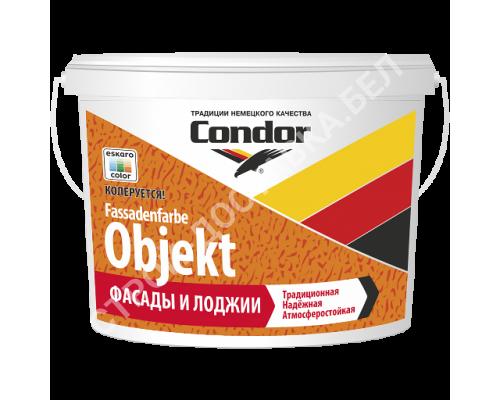 Condor Fassadenfarbe Objekt. Краска для фасадов. РБ. 15 кг.