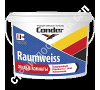 Condor Raumweiss. Высокоукрывистая краска для внутренних работ. 15 кг. РБ.