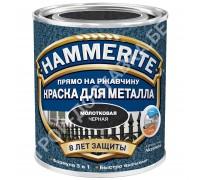 Краска по металлу Hammerite. Молотковая черная. 0,75 л. Можно красить по ржавчине.