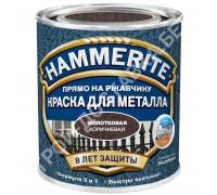 Краска по металлу Hammerite. Молотковая коричневая. 0,75 л. Можно красить по ржавчине.
