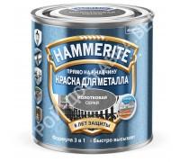 Краска по металлу Hammerite. 0,75 л. Молотковая серая. РП