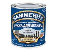 Краска по металлу Hammerite. 0,75 л. Гладкая серебристая. РП.