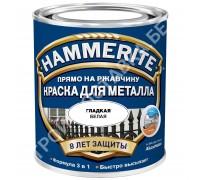 Краска по металлу Hammerite. 0,75 л. Гладкая белая. РП.