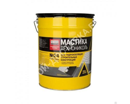 Мастика гидроизоляционная Технониколь №24 20 кг