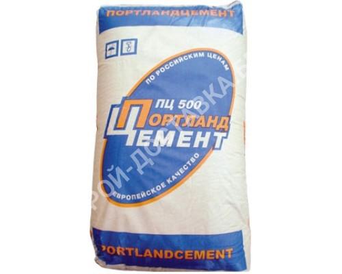 Цемент ПЦ500 Д20 50 кг. Производство - РФ.