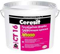 CT-16 Грунтующая краска 10 л