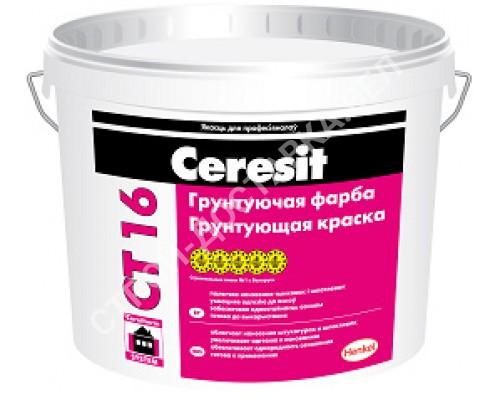 CT-16 Грунтующая краска 5 л