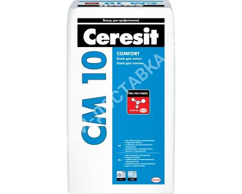 CM10. Ceresit, РБ. 25 кг.