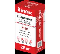 ilmax 2100 Кладочник для кирпича, камня и блоков 25 кг