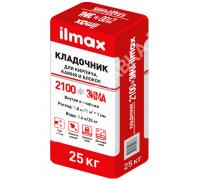 ilmax 2100 ЗИМА Кладочник для кирпича, камня и блоков 25 кг