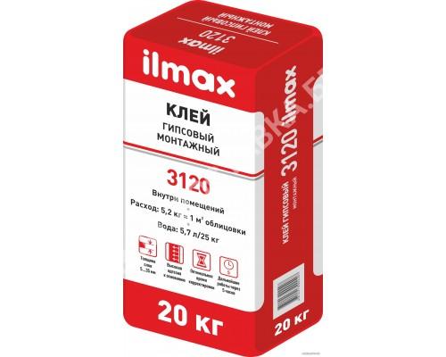 Клей для гипсокартона ilmax 3120. 20 кг. РБ.