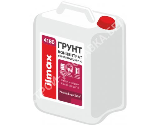ilmax 4180 Грунт-концентрат Укрепляющий (1:4) 10 кг