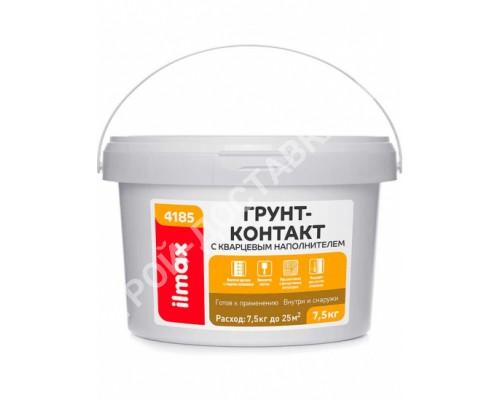 Грунт-контакт ilmax 4185 (аналог ceresit ct-16). С кварцевым наполнителем. 7,5 кг.