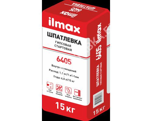 Шпатлёвка стартовая ilmax 6405 15 кг (РБ)