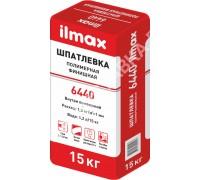 Шпатлёвка полимерная финишная ilmax 6440 15 кг (РБ)