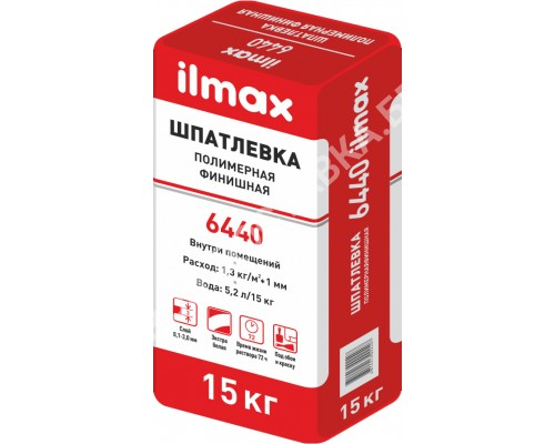 ilmax 6440 Шпатлевка полимерная финишная 15 кг