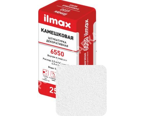 Штукатурка ilmax 6550 декоративная камешковая, 1,5 мм. Белая. 25 кг. РБ.