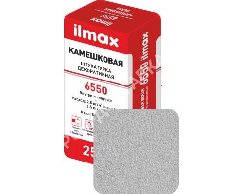 """ilmax 6550 Штукатурка декоративная под окраску 1,5 (фактура """"камешковая"""") 25 кг"""