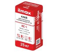Клей ilmax КС-1 для утеплителя и армирующей сетки. РБ. 25 кг.