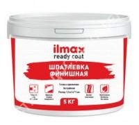 Шпатлевка финишная ilmax ready coat. РБ. 5 кг.