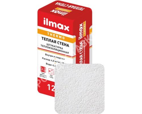 ilmax thermo теплая стена Штукатурка теплоизоляционная 12 кг