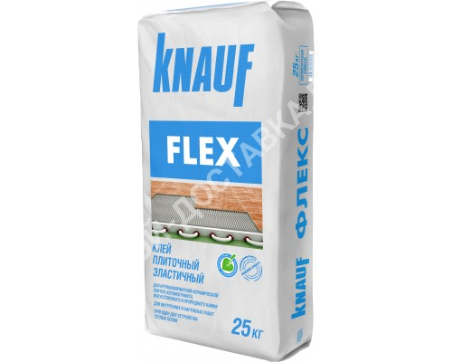 Клей для плитки KNAUF Flex эластичный 25 кг