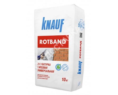 Штукатурка гипсовая Knauf Rotband 10 кг (РФ)