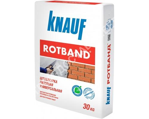 Штукатурка гипсовая Knauf Rotband 30 кг (РФ)