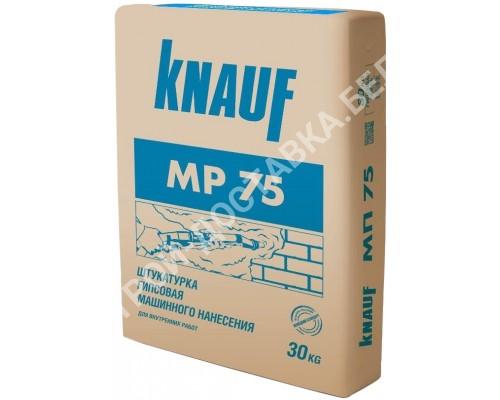 Штукатурка гипсовая Knauf Rotband MP 75 30 кг для машинного нанесения (РФ)
