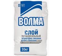 Штукатурка гипсовая Волма Слой 30 кг (РФ)