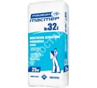 Шпатлевка цементная финишная «Тайфун Мастер» №32е (белая) 25 кг