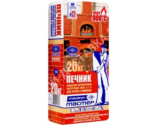 Кладочно-штукатурная жаростойкая смесь Печник 20 кг (РБ)