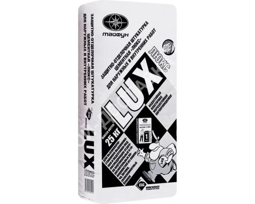 Штукатурка цементная защитно-отделочная LUX 25 кг