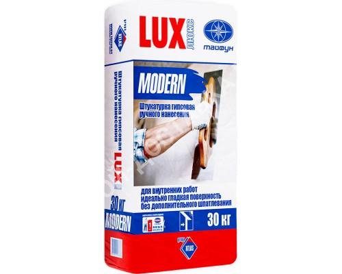 Штукатурка гипсовая LUX Modern 30 кг (РБ) для ручного нанесения